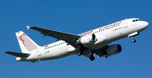 Vol Tunisair pas cher pour des séjours Tunisie, des séjours Djerba pas cher