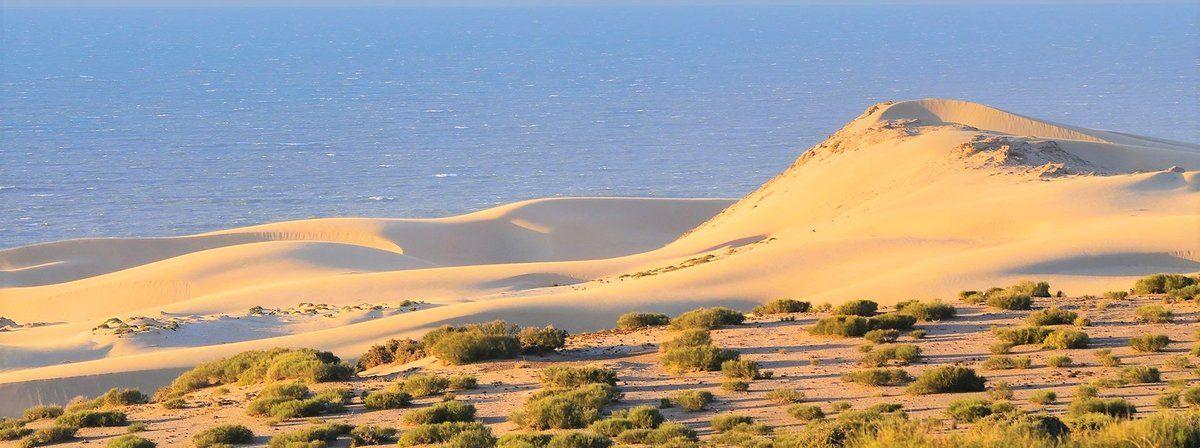 voyage Maroc, sejour hotel a Agadir pas cher
